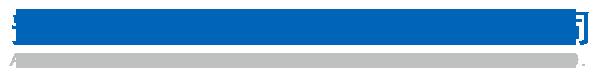 安徽威尔泰仪器仪表科技有限公司